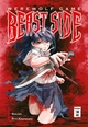 Werewolf Game – Beast Side 0 - Ryo Kawakami;  Koudo