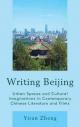 Writing Beijing