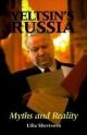 Yeltsin's Russia - Lilia Shevtsova