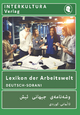 Lexikon der Arbeitswelt Deutsch-Sorani