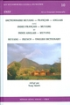 Dictionnaire muyang–français–anglais