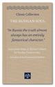 The Russian Soul - Fyodor Dostoevsky