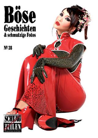 Böse Geschichten 28 - Matthias T Grimme