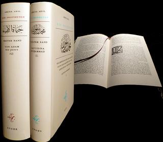 Die Propheten, Gesamtausgabe, 2 Bde - Amina Adil