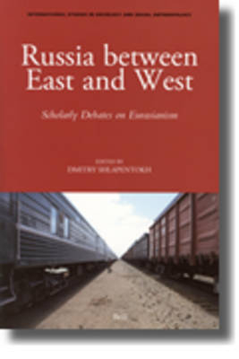 Russia between East and West - Dmitry Shlapentokh