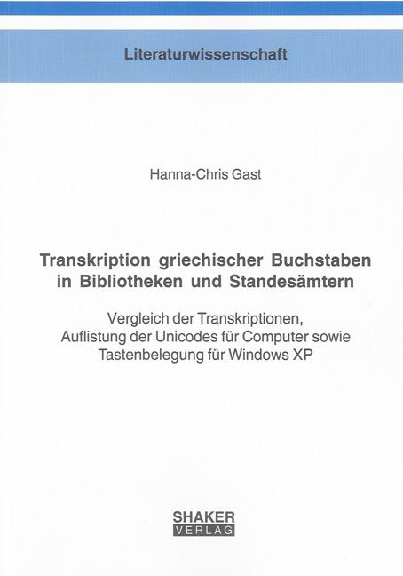 Transkription Griechischer Buchstaben In Bibliotheken Von Hanna