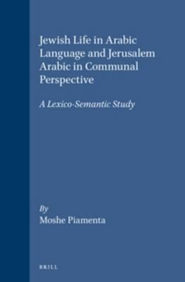 Jewish Life in Arabic Language and Jerusalem Arabic in Communal Perspective - Moshe Piamenta