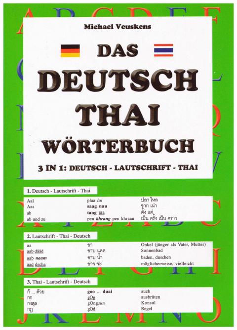 wörterbuch deutsch thai