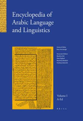 Encyclopedia of Arabic Language and Linguistics, Volume 1