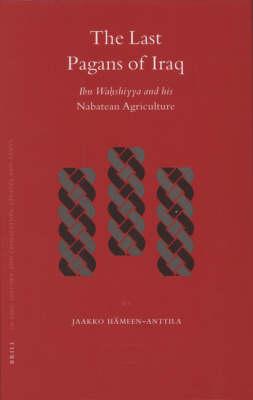 The Last Pagans of Iraq - Jaakko Hameen-Anttila