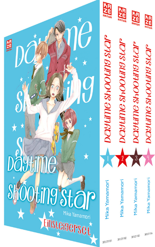 Daytime Shooting Star - Einsteigerset - Mika Yamamori