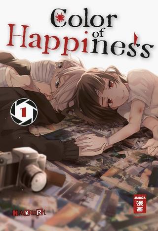 Color of Happiness 01 - HAKURI