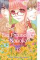 Ein Freund für Nanoka - Nanokanokare 13 - Saro Tekkotsu; Miyoshi Toumori