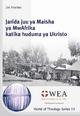 Jarida juu ya Maisha ya MwAfrika katika huduma ya Ukristo - Jim Harries