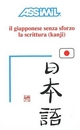 La scrittura giapponese (kanji)