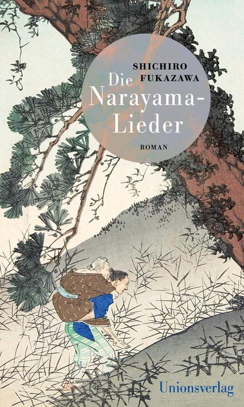 Fukazawa, Shichiro: Die Narayama-Lieder